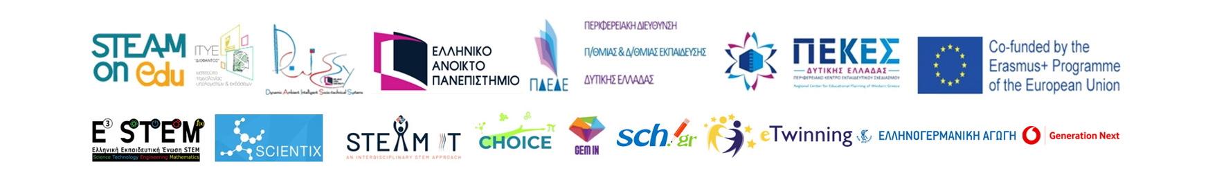 logos-banner-el_v3